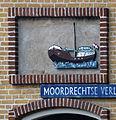 Moordrechtse verlaat 2 in Gouda (gevelsteen).jpg