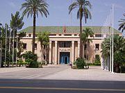 يا بنات ادخلوا لاعرفكم على مدينتي مراكش الحمراء 180px-MoroccoMarrakech_cityHall