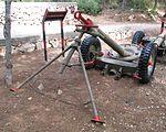 Mortar-120mm-beyt-hatotchan-1.jpg