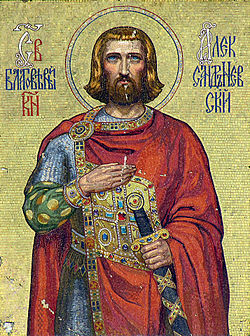 Mosaic of Nevsky on the Alexander Nevsky Cathedral, Sofia.jpg