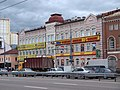 Moscow, Bolshaya Tulskaya 46 Aug 2008 02.JPG