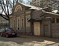 Moscow, Burdenko 23.jpg