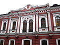 Moscow, Gogolevsky 5 facade by shakko 02.jpg