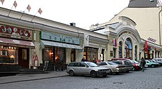 Moscow Kuznetsky Most Street 11.jpg