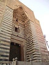 アル・ムアイヤド・モスク