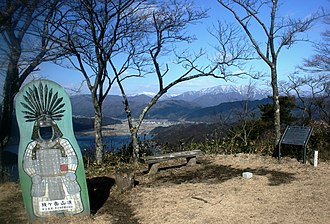 Battle of Shizugatake - Image: Mount Shizu top 2009 02 08