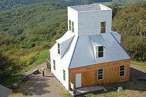 Stamford (village), New York - Observatory atop Mount Utsayantha overlooking Stamford