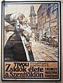 Movie poster of the film -Life of Jews in the Holy Land-, 1913 .jpg