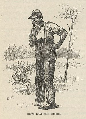 1885 illustration from Mark Twain's Adventures...