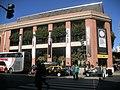 Museo de Arte Moderno Buenos Aires San Telmo.jpg