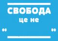 My-vidpovidalni 03.png