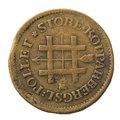 Myntpollett från Stora Kopparbergslag, 1762 - Skoklosters slott - 109389.tif