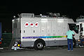 NHK News Kobe caravan at Aioi J09 269.jpg