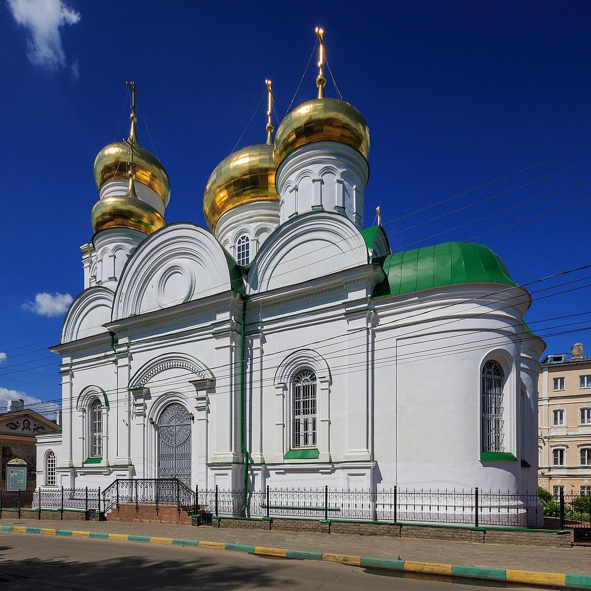 Храм сергия радонежского нижний новгород расписание