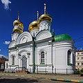 NN Sergius Church 08-2016 img2.jpg