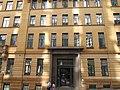 NSW Dept Education Building south side Farrer Place.JPG