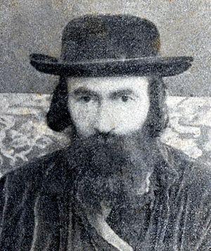 Naftali Hertz Halevy Widenbaum.jpg