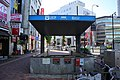 Nagoya City Subway Tsurumai Station Entrance No.6 20170527.jpg