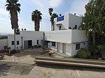 Nahalal Police Station DJI 00699.jpg
