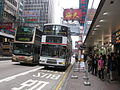 Nathan Road 5, Hong Kong, Mar 06.JPG