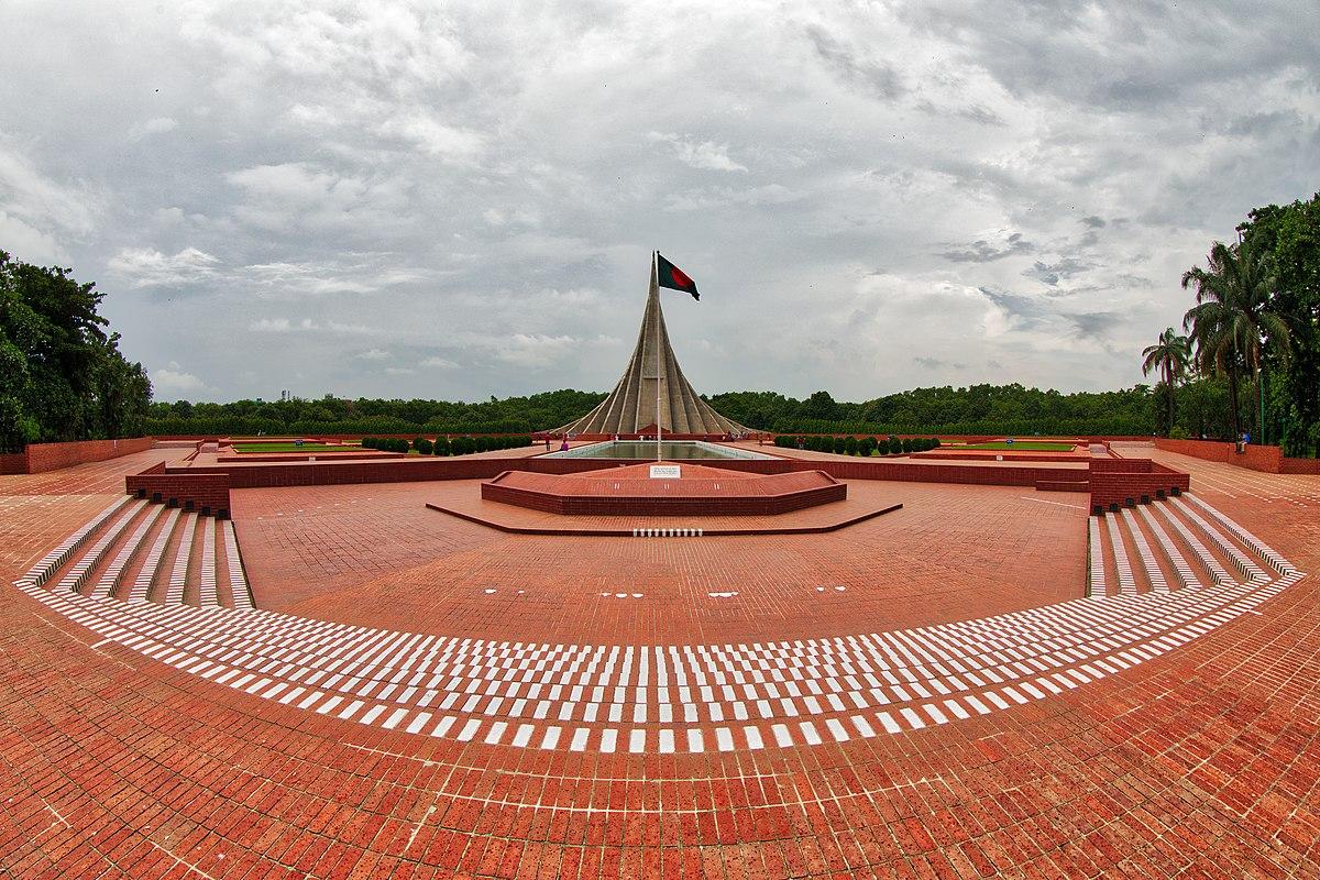 National Martyrs Memorial Wikipedia