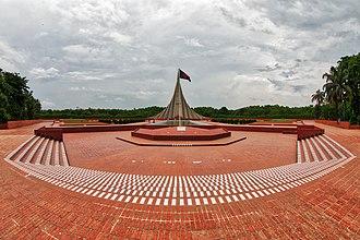 National Martyrs' Memorial - Image: National Martyrs' Memorial 08