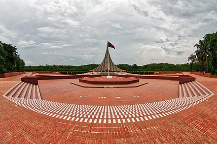 National Martyrs' Memorial, in memory of the freedom fighters National Martyrs' Memorial 08.jpg