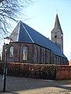 foto van Hervormde Kerk. Schip met resten van een ouder dwarspand