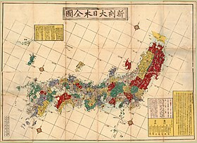 Newly engraved map of Great Japan (15136421840).jpg