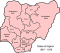 Nigeria states-1967-1976.png