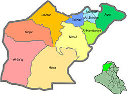 Al-Hamdaniyah district (light green) in Ninawa