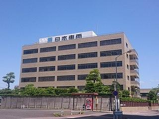 Nippon Sharyo Japanese rolling stock manufacturer