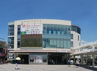 Nishi-Koyama Station railway station in Shinagawa, Tokyo, Japan