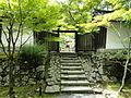 Nisonin - Kyoto - DSC06259.JPG