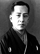 Nizaemon Kataoka XII.jpg