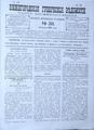 Nngv-1892-33.pdf