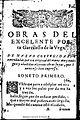 Obras del excelente poeta Garcilasso de la Vega 1612.jpg