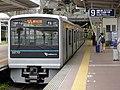 Odakyu 3000 series at Odawara Station.jpg