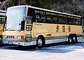 Okudougoonnsennkannkoubus U-MU525TA.jpg