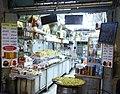 Old Jerusalem Suk Khan Az-Zait Middle-East sweets.jpg
