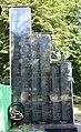 Oleksandrivka Monument of WW2 Warriors 02 Independence of Ukraine (Lenina) Str. (YDS 2525).jpg