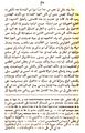 Omar Kayyam Algebre-p165.png