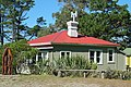 Onetahua pouwhenua and lighthouse keeper's house.jpg