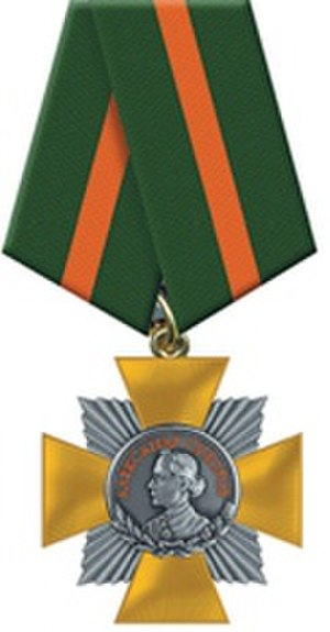 11th Guards Rifle Division - Image: Order of Suvorov (Russia)
