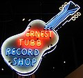 Original Ernest Tubb Record Shop sign Tennessee State Museum Nashville TN March 2006.jpg