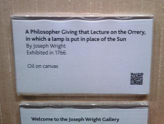 QRpedia - Image: Orrey QR