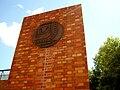 Osaka Gakuin University Emblem.JPG