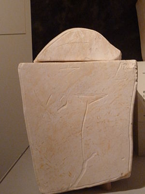 """Caiaphas ossuary - The name """"קפא"""" - Caiaphas on the Ossuary, the Israel Museum, Jerusalem"""