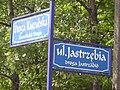 Ostrzyce-nazwa ulicy.JPG