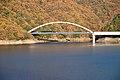 Otanasawa Bridge 05.jpg